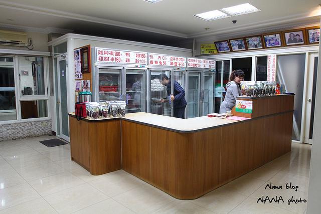 員林黑竹圍雞腳凍 (6)