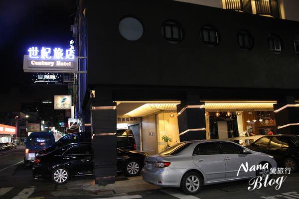 高雄苓雅住宿 世紀旅店 (8).JPG