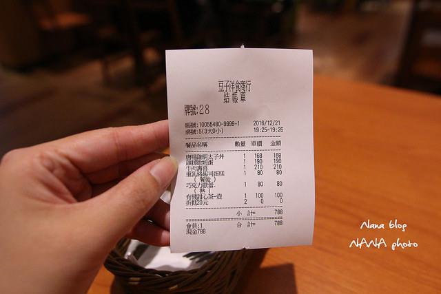 台中東海餐廳-豆子洋食商行(東海店) (24)