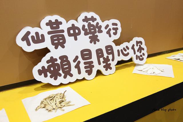 台中蛋黃哥懶得展 (48)