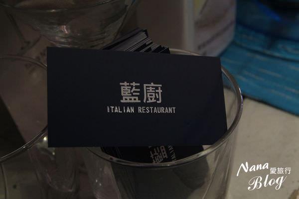 彰化市美食 藍廚 (9).JPG
