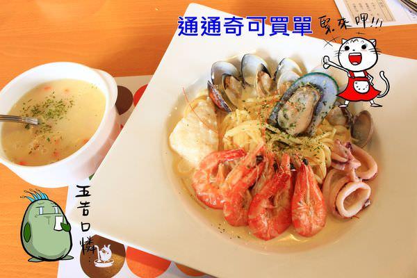 15高雄美食 (1).JPG