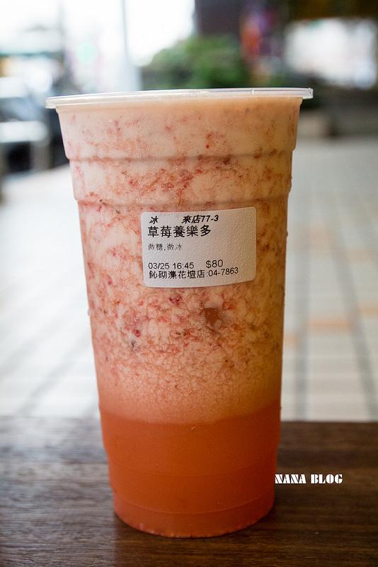 員林美食-鈊砌潗手調茶(員林靜修店) (17)