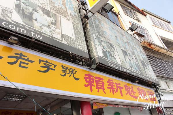 三義美食 (1).JPG
