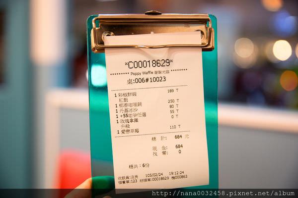 員林美食 Poppy waffle 員林店 (20).jpg