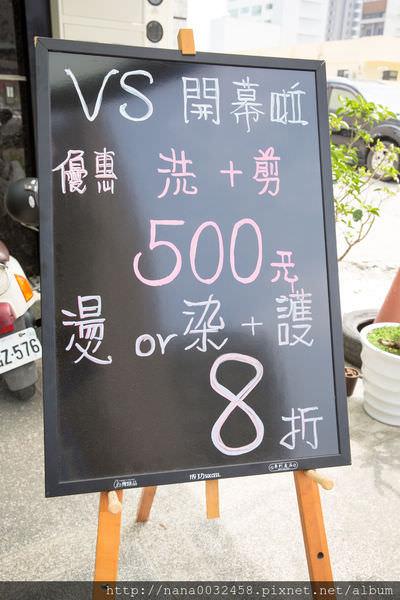 台中逢甲 vs hair (3).jpg