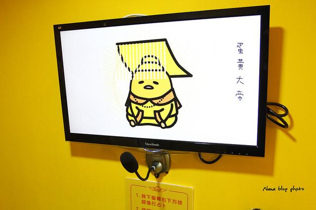 台中蛋黃哥懶得展 (63)