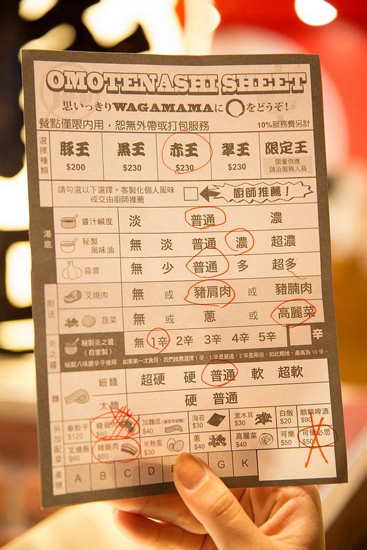 台中老虎城-ラーメン凪 Ramen Nagi 豚骨拉麵 (8)