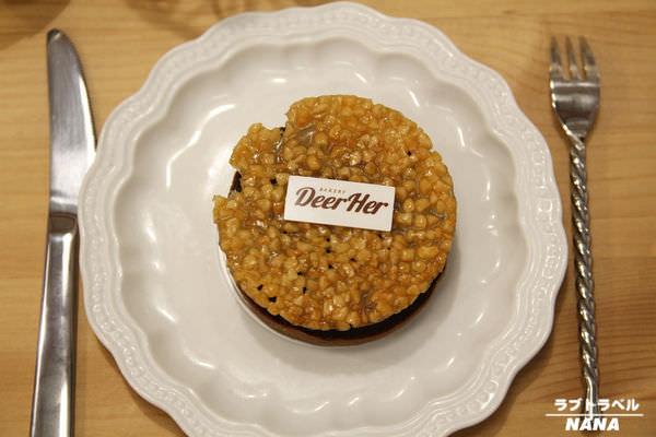 和美甜點店 DeerHer 甜點廚坊 (26).JPG