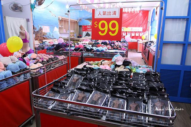 嘉義特賣會-芝瑩商場-曼黛瑪璉廠拍 (66)