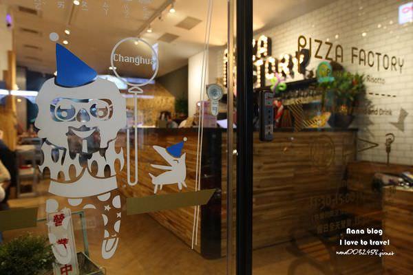 彰化和美餐廳 pizza工廠 (4).JPG