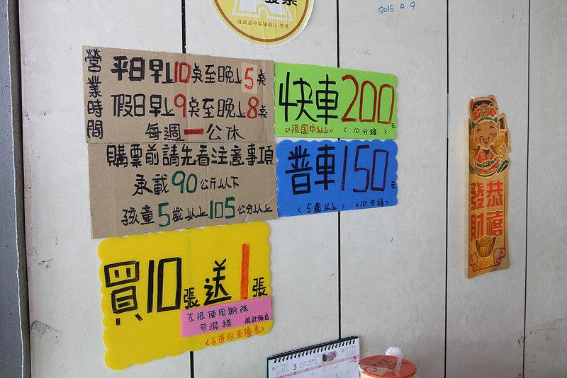 2勁風-瘋狂甩尾車場「彰化總店」 (5)