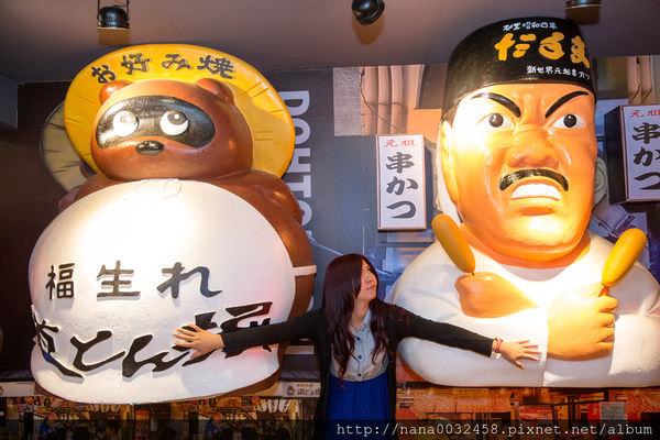 台中逢甲 vs hair (37).jpg