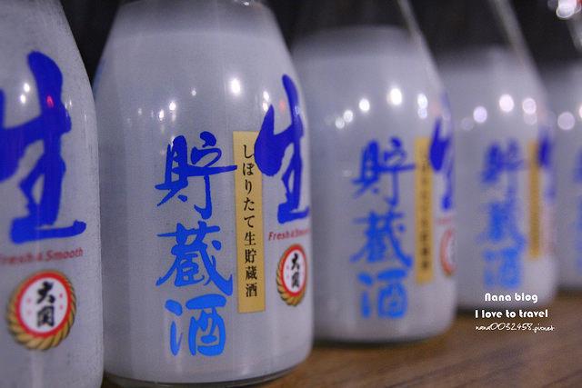 北斗日本料理喔一喜 (9)