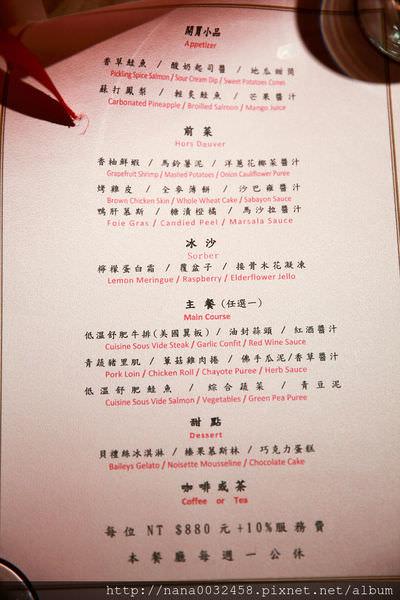 員林厝頂 牛排  法式料理 (6).jpg