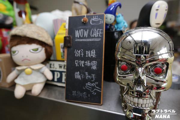 台北深坑寵物友善餐廳 WOW  cafe' (7).JPG