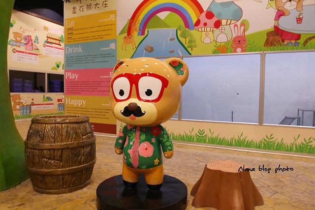 嘉義民雄景點-熊大庄 (25)