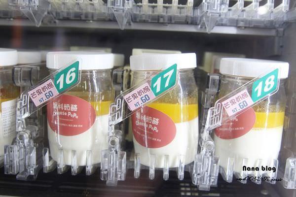 1員林甜點美食 (10).JPG