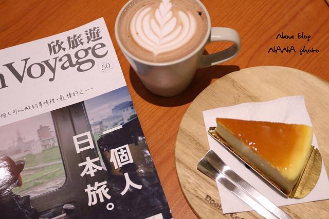 台中東海餐廳-豆子洋食商行(東海店) (56)