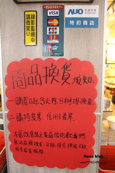 彰化市景點 僑俐瓷器 (11).JPG