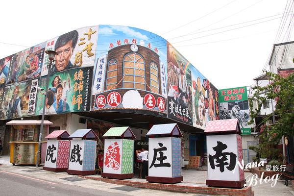 苗栗南庄旅遊 (5).JPG