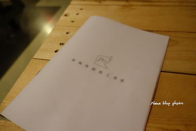 彰化社頭咖啡-豪咖啡 (9)