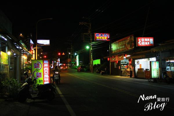彰化大村美食小吃 (3).JPG