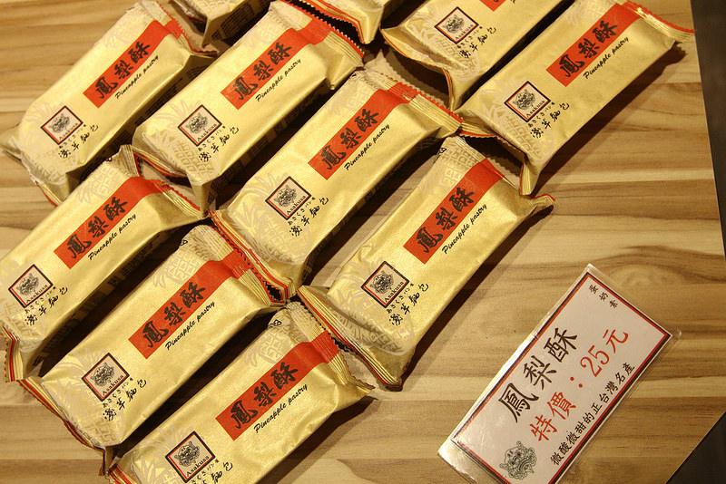 彰化員林-淺草麵包 (46)