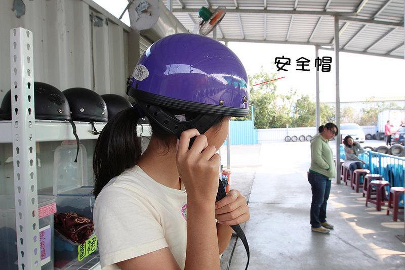 2勁風-瘋狂甩尾車場「彰化總店」 (17)