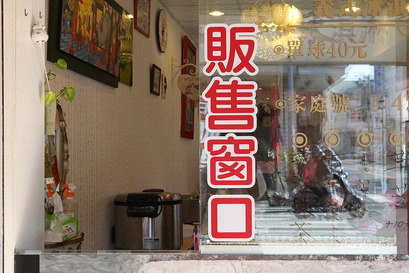 溪湖美食-薇諾娜手工冰淇淋 (6)