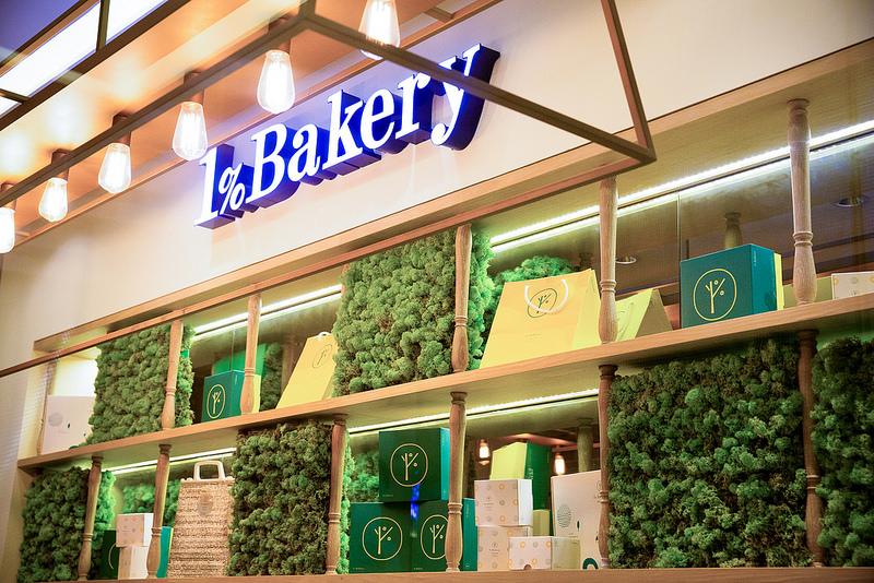 台中-1% Bakery 乳酪蛋糕 (7)