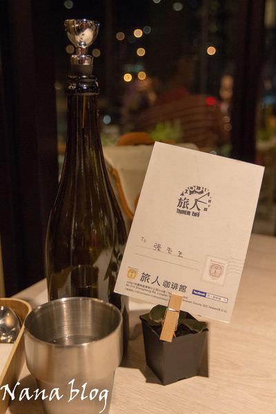 員林咖啡店 旅人咖啡館 (8).jpg
