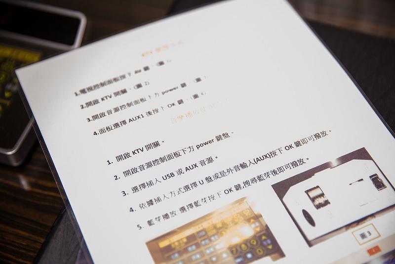 台中汽車旅館-悅河精品旅館 (27)