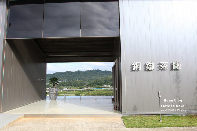 銅鑼茶廠-台灣農林 (3)