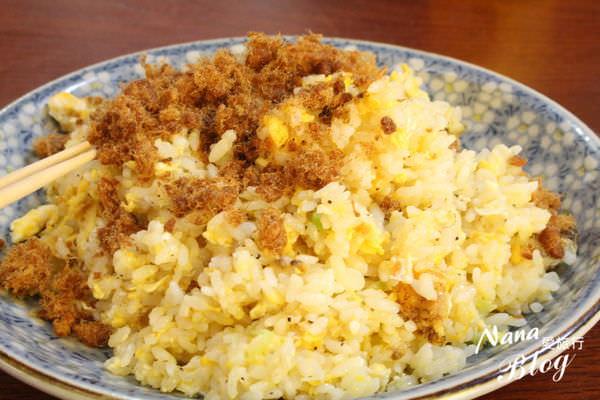 【日本沖繩石垣島】隱藏巷弄回味台灣好滋味❤台灣料理美好