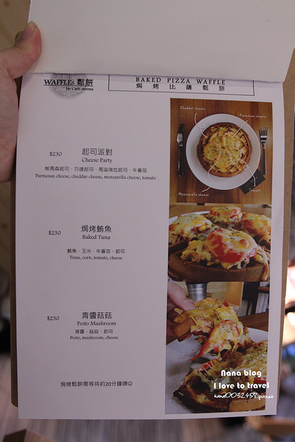 南投草屯咖啡店-美食-Cafe' Arena (12)