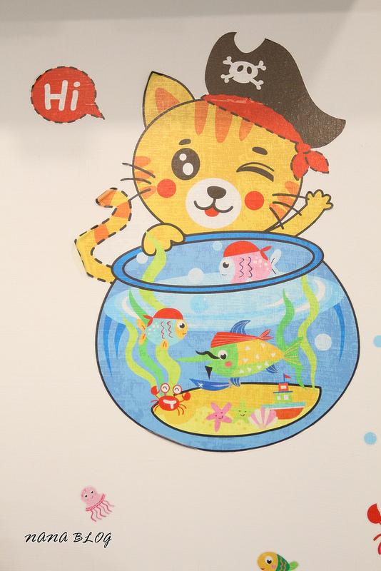彰化市美食-喵匠 (15)