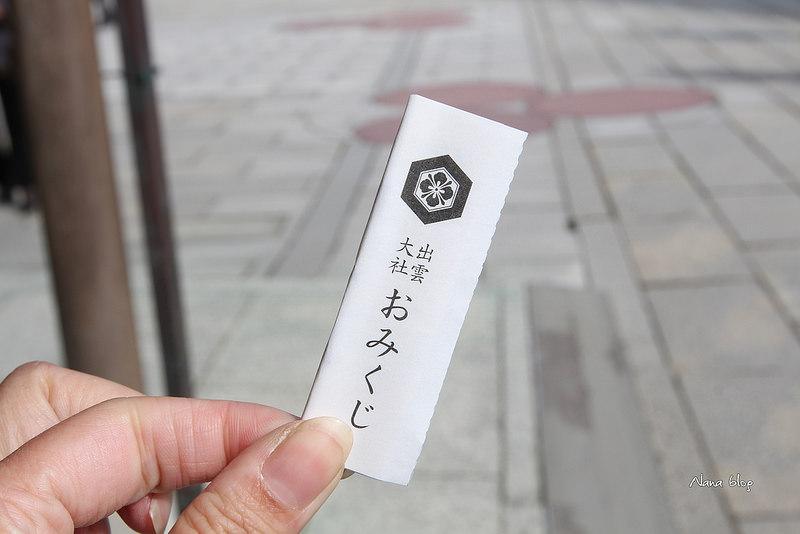 日本島根出雲大社 (38)