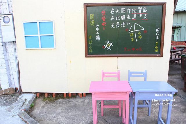 苗栗三義愛情故事館 (14)