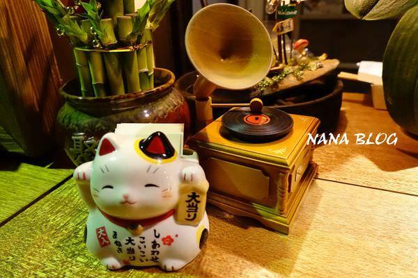 員林美食-魚蕾12號2 (7).jpg