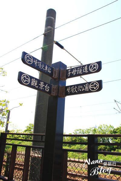 苗栗竹南崎頂子母隧道 (20).JPG