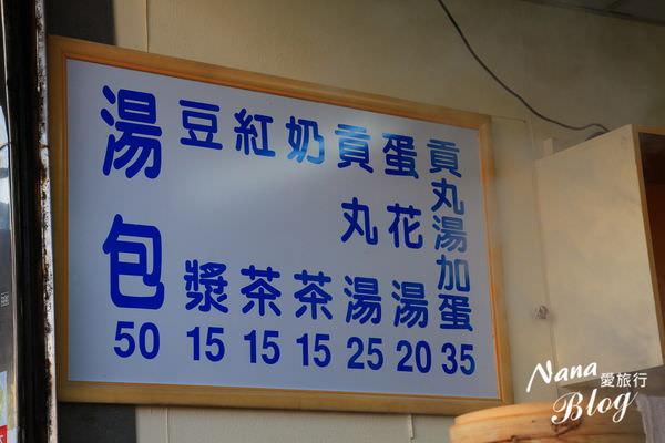 苗栗竹南一日遊 (3).JPG