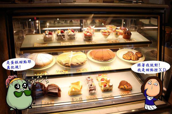 8M.E. Coffee Shop.JPG