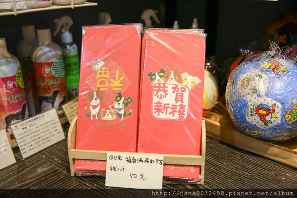 桃園林可可家的牧場 (11).jpg