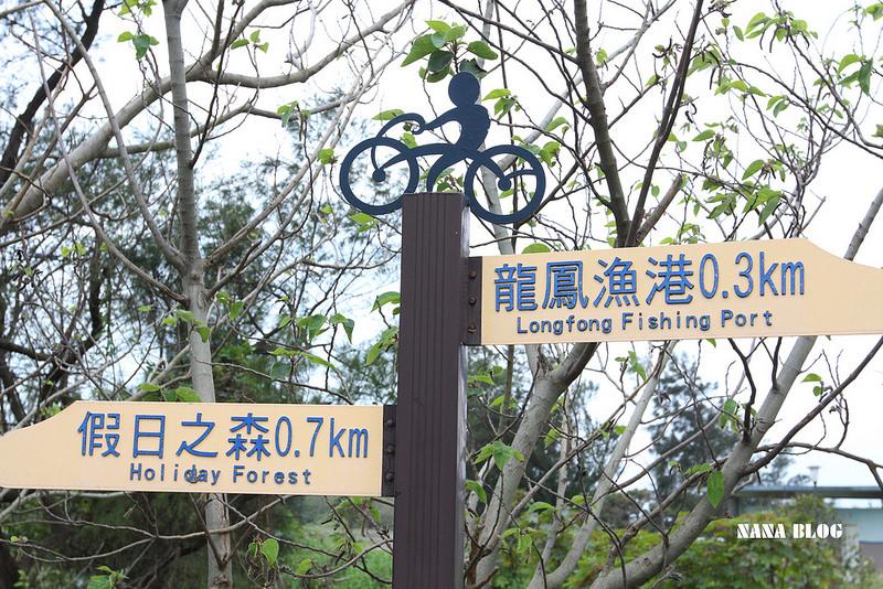 竹南景點-假日之森 (3)