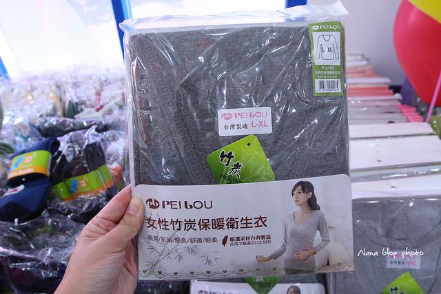 嘉義特賣會-芝瑩商場-曼黛瑪璉廠拍 (74)