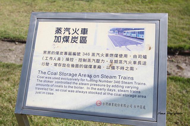 彰化溪湖糖廠-溪湖車站 (2)