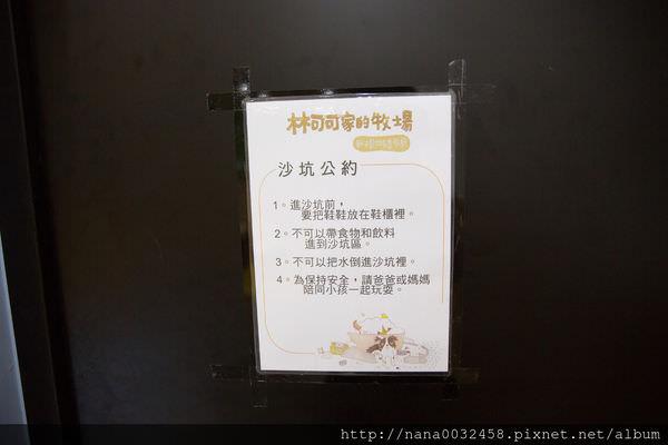 桃園林可可家的牧場 (18).jpg