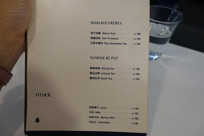 台北CHANTEZ Pâtisserie 穿石 (11)