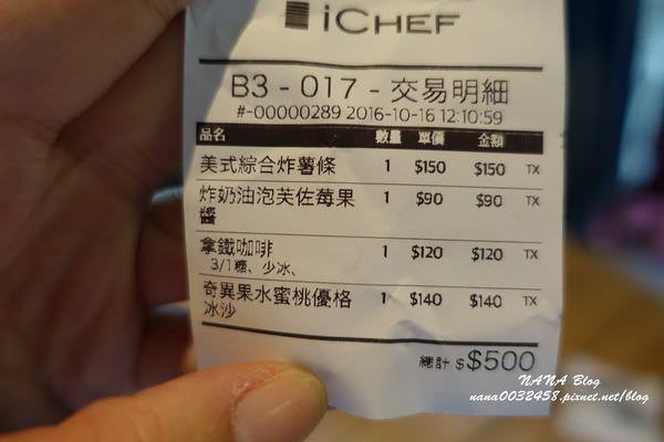 彰化田尾餐廳 Q Garden 田尾店  (19).jpg